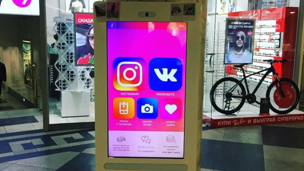 Vásárolt Instagram like